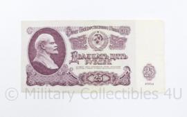 USSR Russisch briefgeld 25 Rubles met portret Lenin 1961  - origineel