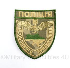 Oekraïense Luchtmacht embleem - met klittenband - 10 x 8 cm - origineel