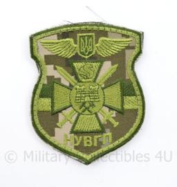 Oekraïense Luchtmacht embleem camouflage - met klittenband - 10 x 8 cm - origineel