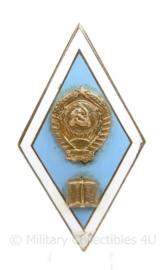 Russische  USSR brevet voor afgestudeerde aan hoger pedagogisch onderwijs - 5 x 3 cm - origineel