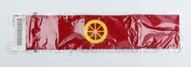 Defensie MOVCON verkeersregelaar armband  - NIEUW in de verpakking - 49 x 10 cm - origineel