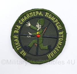 Oekraïense leger sluipschutters embleem - met klittenband - diameter 8 cm - origineel