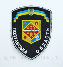Oekraïnse politie patch - 13 x 9,5 cm -  origineel