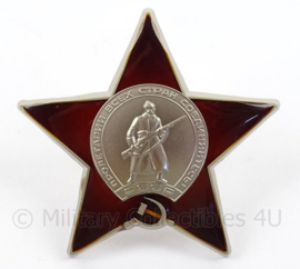 WO2 Russische medaille Russian Order of the Red Star - afmeting 5 x 5 cm - replica