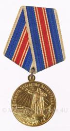 Russische medaille - in Memory 250 Anniversary Of Leningrad - origineel