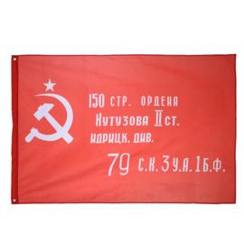 Russische Sovjet-Unie USSR vlag Overwinningsvlag Berlijn - polyester - 90 x 150 cm - replica