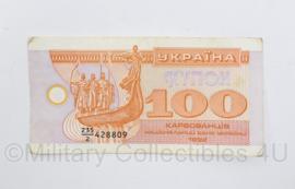 Oekraïens briefgeld 100 Karbovantsiv - valuta Karbovanets - 1992 - origineel