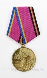 Russische USSR Wo2 overwinning herinneringsmedaille 1944-2004  - origineel