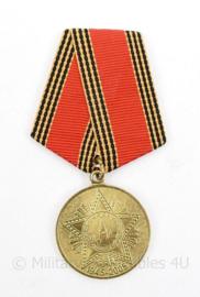 Russische USSR WO2 overwinning Herinneringsmedaille 1945-2005 60 jaar - 32 mm - origineel