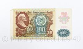 USSR Russisch briefgeld 100 Rubles met portret Lenin 1991  - origineel