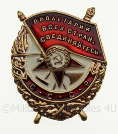 Russische medaille - Russian Order of the Red Banner
