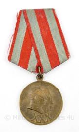 Russische USSR WO1 overwinning Herinneringsmedaille 1918-1948 30 jaar - 32 mm - origineel