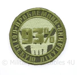 Oekraïense leger embleem met skull erop en 93% - met klittenband - diameter 9 cm - origineel