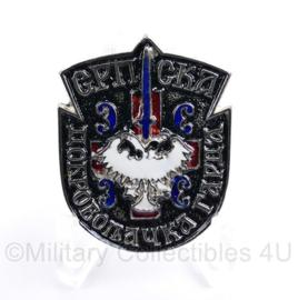 Zeldzame Servische baret insigne vrijwilligerswacht - Serbian Kokarda SRPSKA DOBROVOLJACKA GARDA  3,5 x 3 cm - origineel