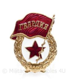 Russische leger Garde insigne - 5 x  3,5 cm - origineel