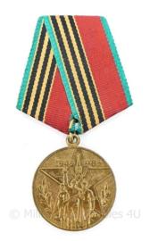 Russische USSR WO2 overwinning Herinneringsmedaille 1945 1985 - 32 mm - origineel