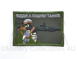 Oekraïense leger embleem granaatwerper - met klittenband - 9 x 7,5 cm - origineel
