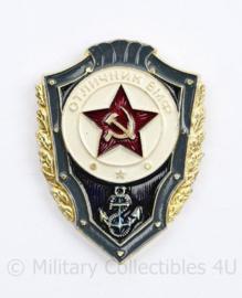USSR Russische marine  insigne  - 4,5 x 3 cm - origineel