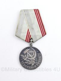 Russische leger USSR CCCP Soviet Russian Betepah 3A military medal Veteran of Labor  -  diameter 34 MM - origineel