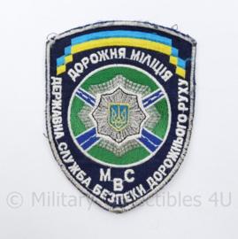 Oekraïense politie embleem MBC Ukraine Ykpaiha MBC - 12 x 9 cm  - origineel