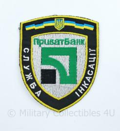 Oekraïens  embleem Bewaking van de Privatbank  -  11,5 x 9 cm - origineel