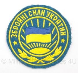Oekrains leger embleem - doorsnede 8 cm - origineel