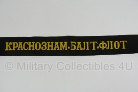 Russische Baltische vloot marine cap lint replica cap tally