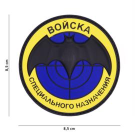 Embleem 3D PVC met klittenband - Russian Boncka colour - 8,5 cm. rond