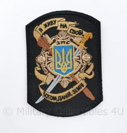 Oekraïense leger embleem - met klittenband -12 x 8,5 cm  - origineel
