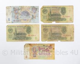 USSR Russisch briefgeld set van 5 briefjes 1/3/3/3/5 rubles - 1961 - origineel
