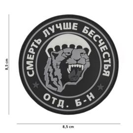 Embleem 3D PVC met klittenband - Russian Spetznaz Puma  Grey - 8,5 cm. rond