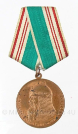 Russische medaille - In Commemoration of the 800th Anniversary of Moscow 1147-1947 - origineel