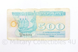 Oekraïens briefgeld 500 Karbovantsiv - valuta Karbovanets - 1992 - origineel