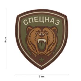 Embleem 3D PVC met klittenband - Russian Spetznaz Green - 8 x 7 cm.