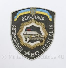 Oekraïens politie embleem MBC Ukraine Ykpaiha MBC - 11,5 x 9,5 cm - origineel