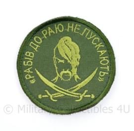 Oekraïense leger embleem  - met klittenband - diameter 8,5 cm - origineel