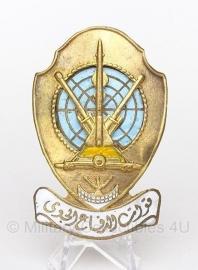 onbekende gouden raketsysteem medaille  - origineel