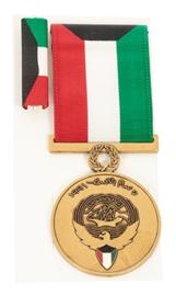 US Army medal set Liberation of Kuwait medal  - in originele doosje -  origineel