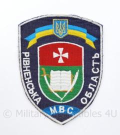 Oekraïense politie embleem MBC Ukraine Ykpaiha MBC - 12,5 x 9 cm  - origineel