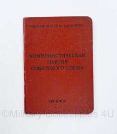 USSR Russisch leger lidmaatschapsboekje KPSS  CPSU 1974 - goede staat - 10,5 x 7 cm -  origineel