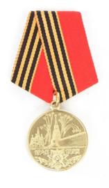 Russische medaille 50 jaar WO2 overwinning- origineel