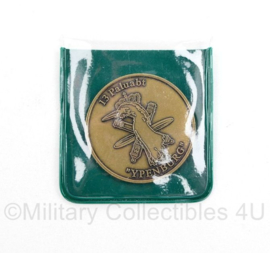 Defensie coin 13 Paluabt Ypenburg - origineel