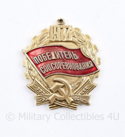 Russische USSR insigne - 6,5 x 3 cm  - origineel