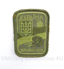 Oekraïense leger embleem - met klittenband - 9 x 6,5 cm - origineel