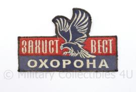 Oekraïense Security embleem Oxopoha - 11 x 7 cm  - origineel