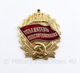Russische USSR insigne - 4,5 x 3,5 cm  - origineel