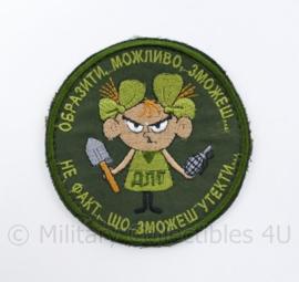 Oekraïense leger embleem  - met klittenband - diameter 10 cm - origineel