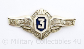 USSR Russische leger insigne - 6,5 x 3 cm - origineel
