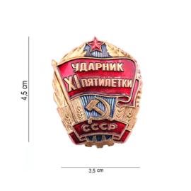 Russisch CCCP insigne metaal - 4,5 x 3,5 cm