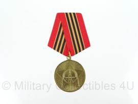 Russische Medaille 1941-1945 65 jaar- origineel